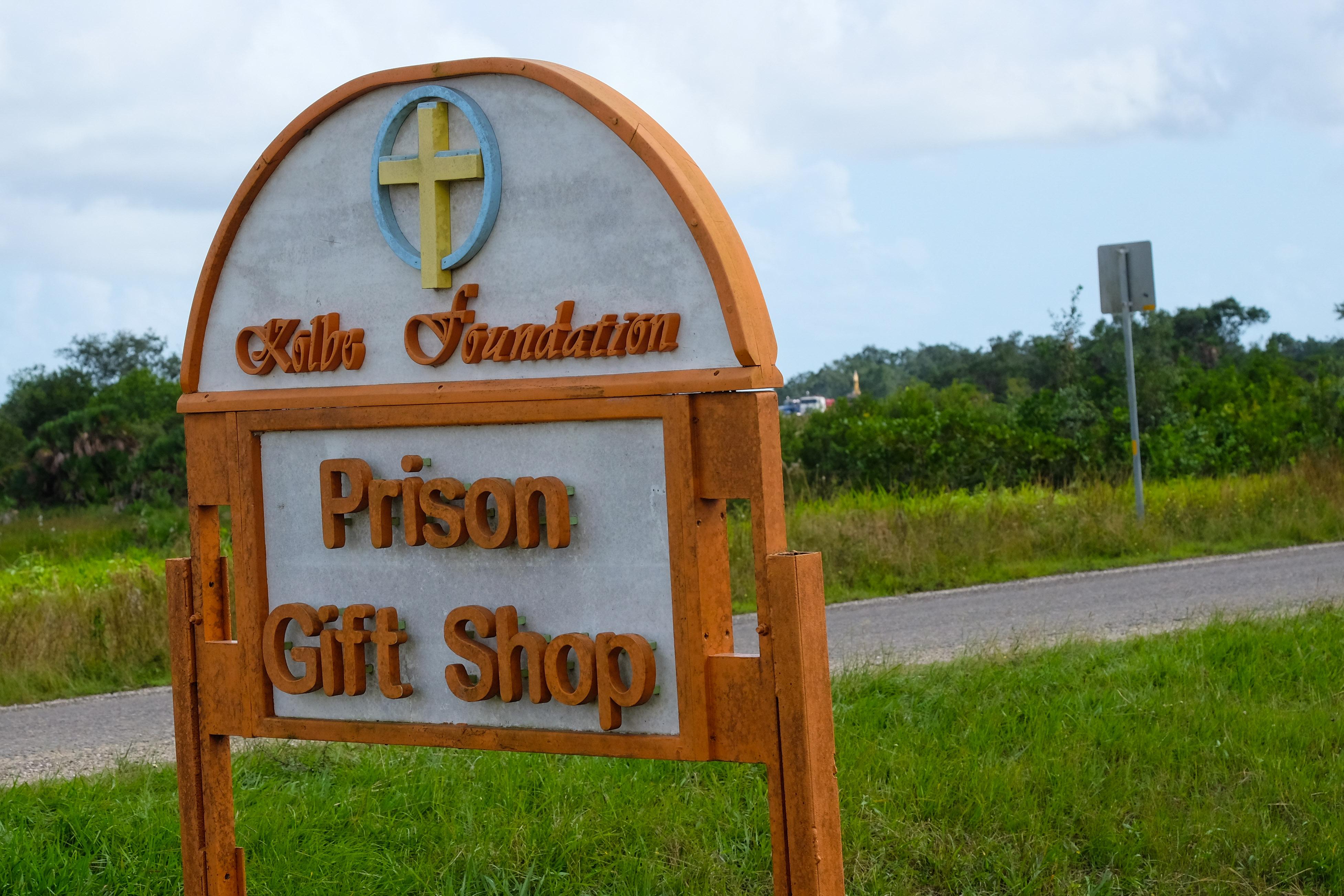 Fängelset och souveniraffären