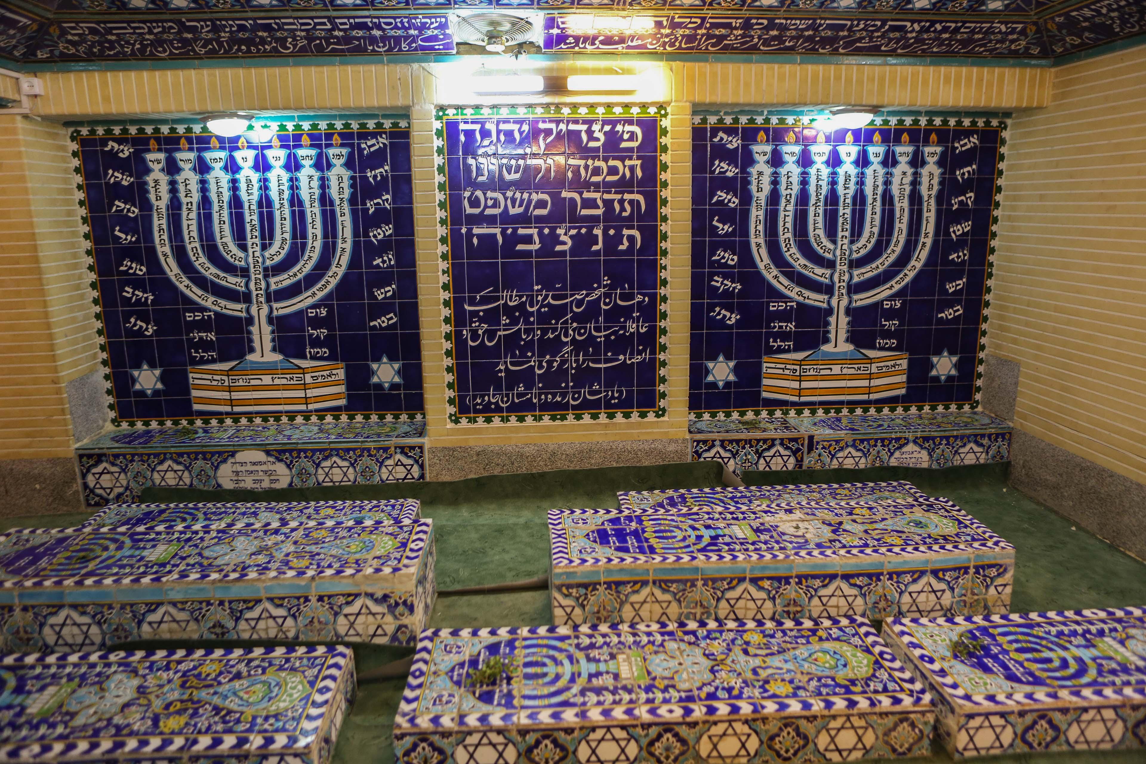 Judiska kvarteret i Esfahan