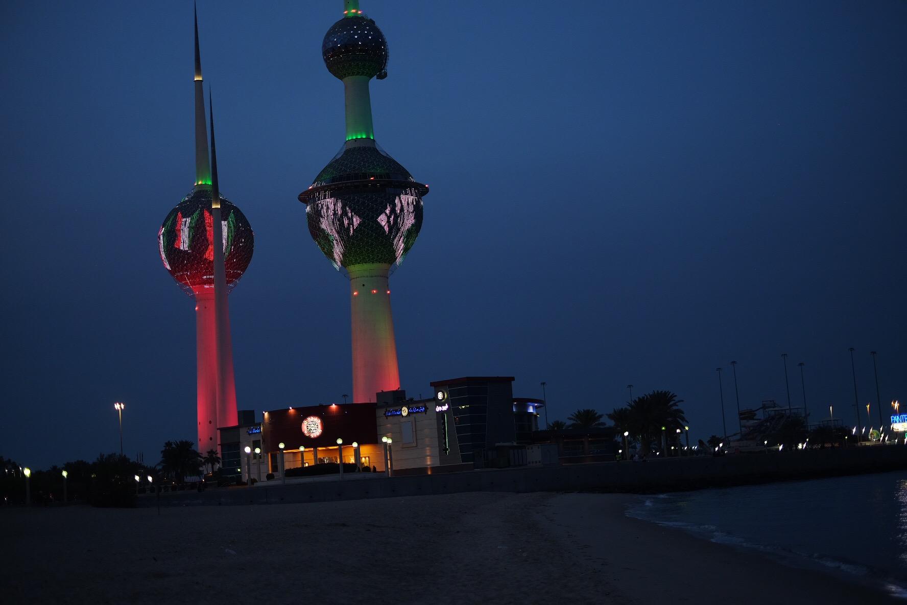 Två dagar i Kuwait City