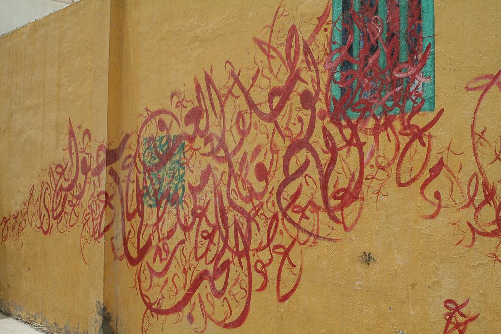 Bahrain – 10 bilder och berättelser